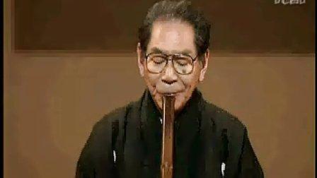山口五郎、青木铃慕 琴古流尺八本曲《鹿之远音》