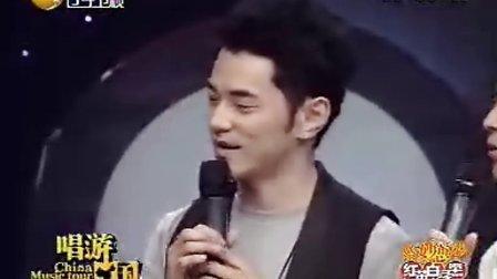 唱游中国 090905