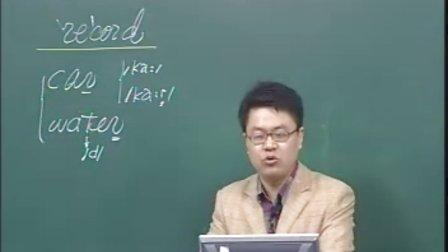 天津2010年高考英语听力讲座第一讲