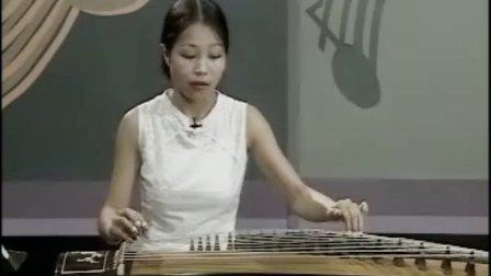 古筝视频教程26