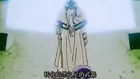 魔剑美神  秀逗魔法师 第三季 22