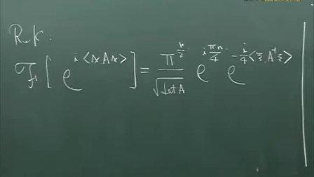 傅里叶分析与应用(Fourier Analysis and Applications)970528