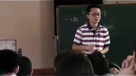 2010年浙江省优质课评比:《楞次定律》--慈溪中学叶春