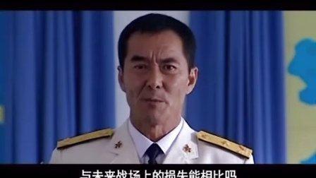 《旗舰》央视一套热播剧【全34集——18】主演:贾一平,高 明,王庆祥等