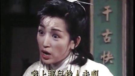 包青天 阴阳判 02