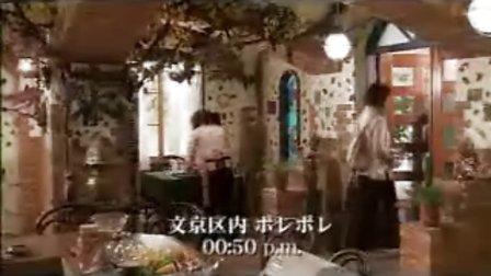 【蒙面超人古迦07话】【DVD粤语配音】