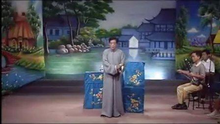 长篇绍兴莲花落:玉蜻蜓(三)