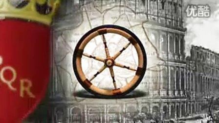 gum wheel