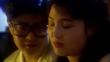 情满珠江1994  14