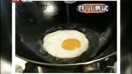 20090814 煎鸡蛋不糊边