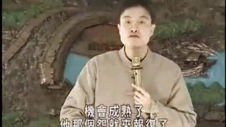 蔡礼旭老师《如何经营无怨无悔的人生》-26