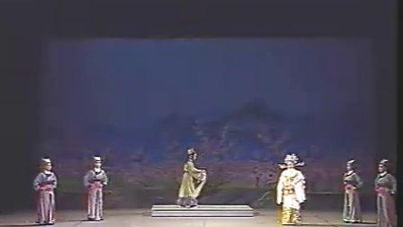 越剧:民女封后(下—2)