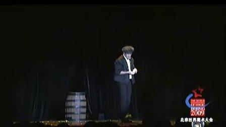 魔术表演 快乐船工(06)皮鲁(法国)