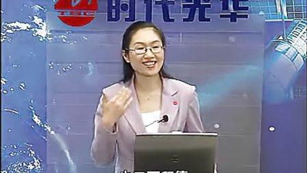 王小平:如何成为职场赢家12 心意服饰商学院