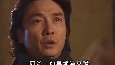 [粤语]千王之王重出江湖 King Of Gambler.1996 EP17