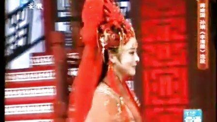 纪念改革开放30周年黄梅戏电视剧回眸2