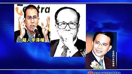 王小平:如何成为职场赢家06 心意服饰商学院