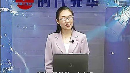 王小平:如何成为职场赢家01心意服饰商学院