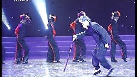 北京市第十三届舞蹈比赛中老年组)皮影随想  订购高清www.hfz2013.com