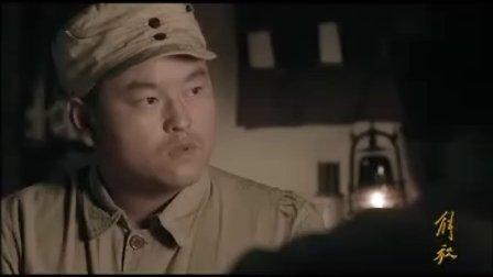 大型历史剧【解放】(1945-1949)02