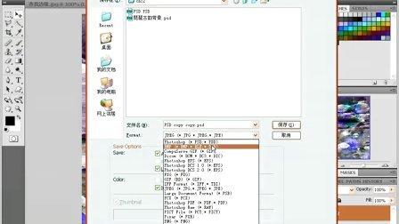 2.5图像格式[lzxiuxian.com]