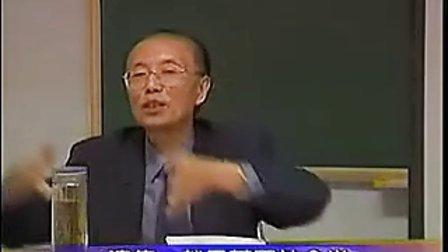 75《中医基础理论》中医基础理论的现代研究