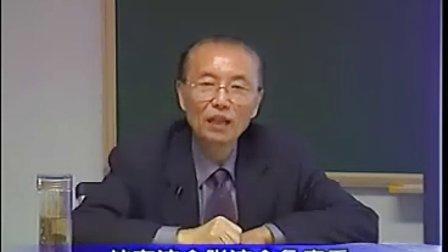 71《中医基础理论》治则(二):正治、反治