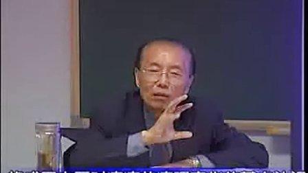 69《中医基础理论》疾病的转归、养生