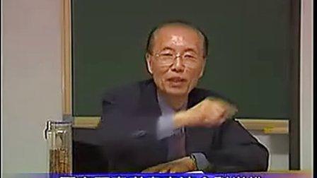 74《中医基础理论》问题解答