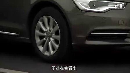有声小说下载[www.52txs.com]提供试驾奥迪新A6L