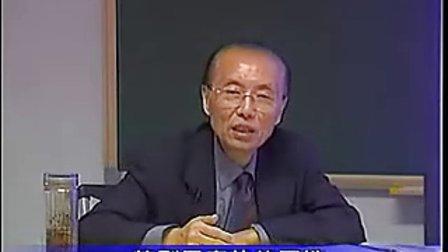 72《中医基础理论》治则(三):调和气血、调整脏腑、三因制宜