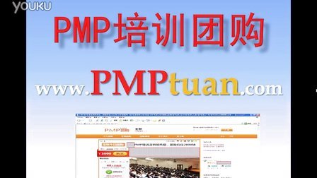 pmp培训机构哪家好?