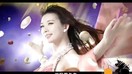 博采广告作品-米旗月饼林志玲品质篇