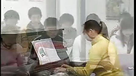 g3077八年级音乐优质课展示上册《高峡出平湖》西南..