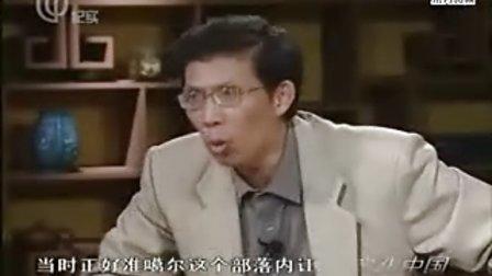 文化中国-指点乾隆王朝1