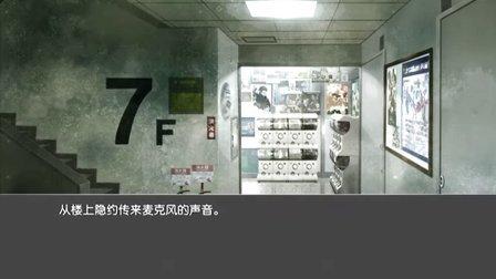 Steins;Gate(命运石之门)高清中文影像版-vol.1