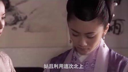 了凡四训电视剧版了凡的故事10