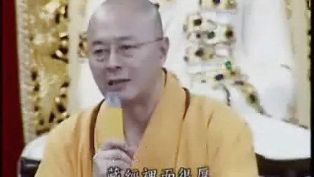 海涛法师《财宝天王的功德利益》