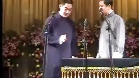 德云社封箱大吉年底盘点大颁奖-1-20060122