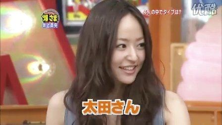 (9-9)『ザ・クレイジートーク あぶない夜会SPⅡ』 '10.4.8