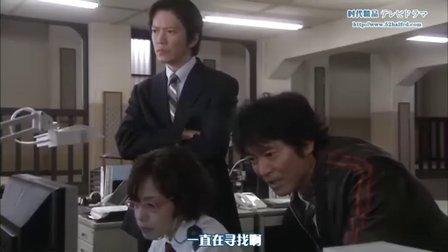 853刑事加茂伸之介ep01