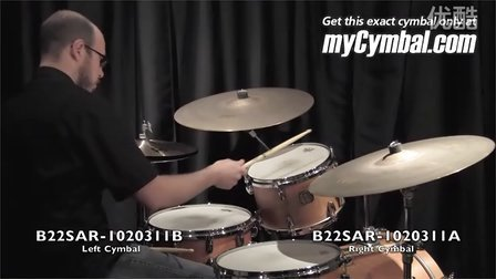 Meinl 22_amp;quot; Byzance Vintage Sand Ride Cymb