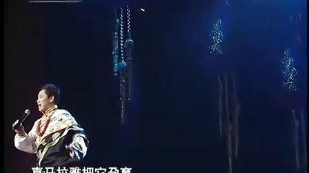 歌曲《天河》表演:泽旺多吉 等 请祖国检阅晚会