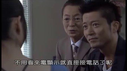 相棒第六季04 中文字幕