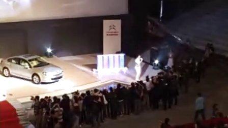 雪铁龙C5发布会周华健演唱真心英雄