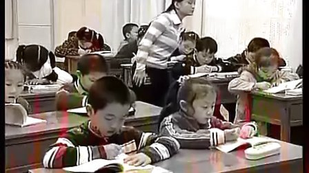 23小学四年级语文优质课展示上册《哥哥的心愿》西师版兰华丽新课标小学语文优质课展示