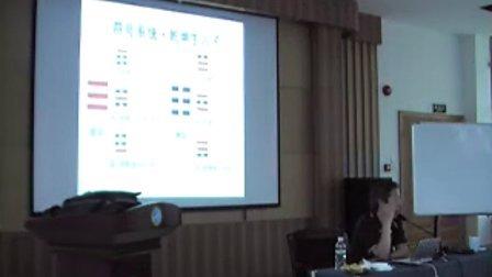 中山大学 吴柏林教授 儒家思想及其现代价值 精选八讲_08