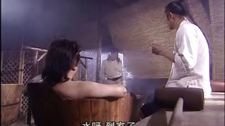 飞天潜龙 02