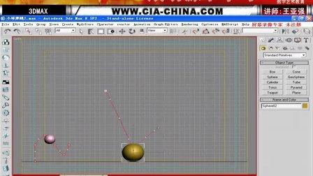 3dmax-王亚强-第一课小球弹跳