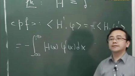 傅里叶分析 (Fourier Analysis and Applications)970514